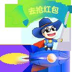 揭阳网络公司